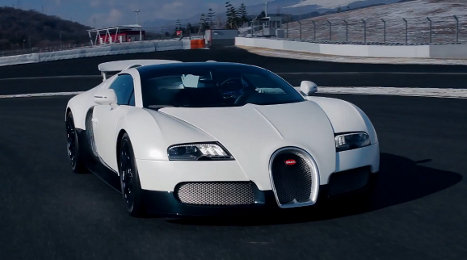 bugatti veyron current price 2012 bugatti veyron price youtube bugatti chiron price specs. Black Bedroom Furniture Sets. Home Design Ideas
